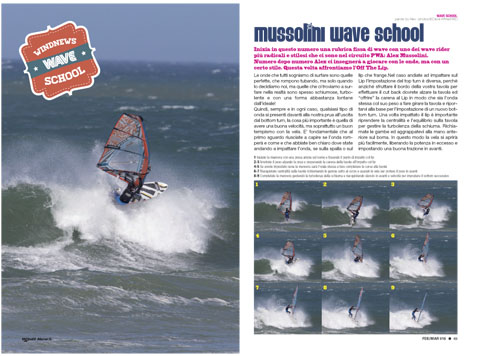 waveschool.jpg